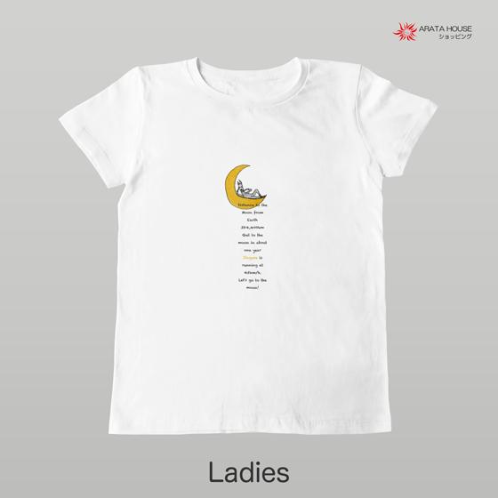 お月見|ARATA HOUSEオリジナル|Tシャツ