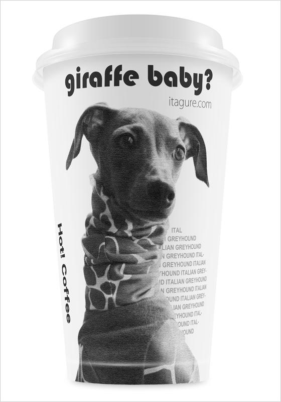 giraffe baby?|ARATA HOUSEオリジナル|Tシャツ