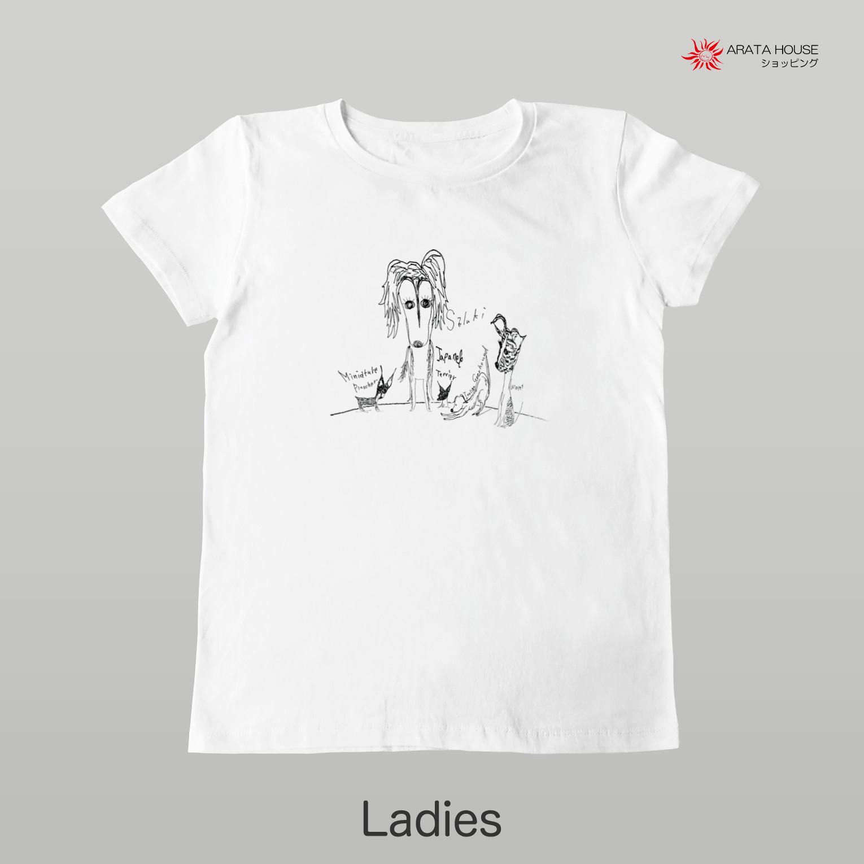 相談しよ、そうしよ。|ARATA HOUSEオリジナル|Tシャツ
