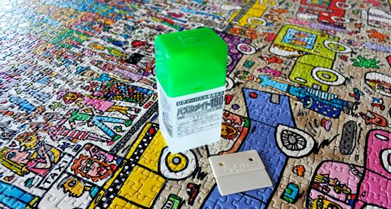 ジグソーパズル|ジェームス・リジィ (James Rizzi) |5000ピース|City + ジグソーパズル専用のり2本付き