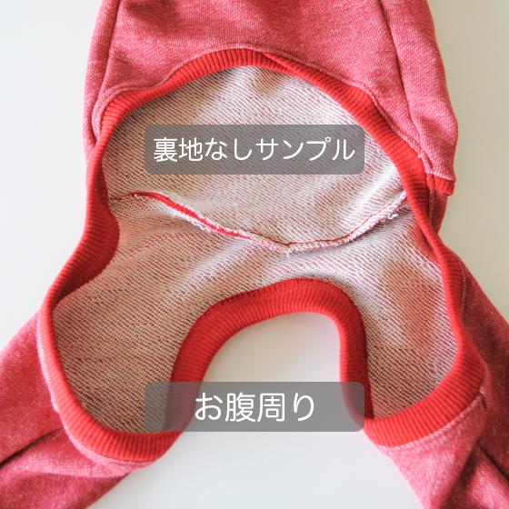 イタグレ・ウィペット犬服|ロンパース|トレーナー|選べる3カラー