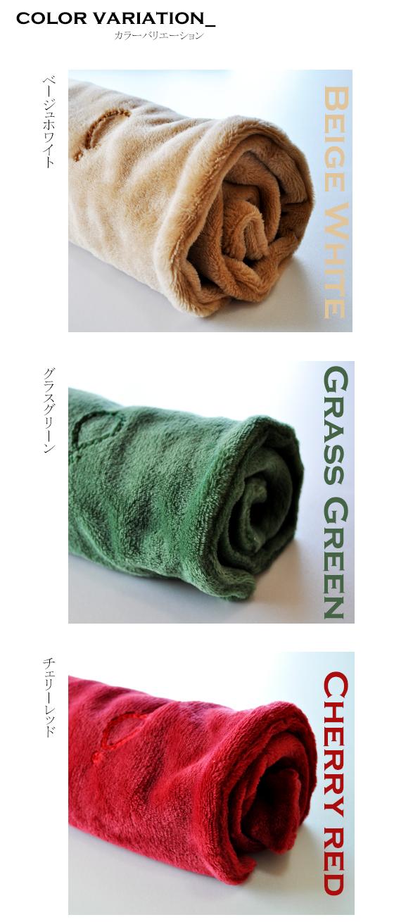 肌触りが気持ちいい上品な寝袋|ARATA HOUSE寝袋|フランネルマイヤーボア寝袋|選べる3カラー