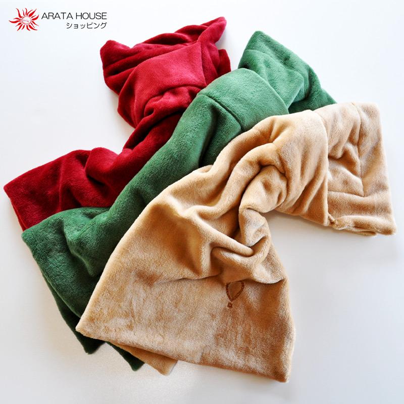 肌触りが気持ちいい上品な寝袋|ARATA HOUSE寝袋|フランネルマイヤーボア生地|選べる3カラー