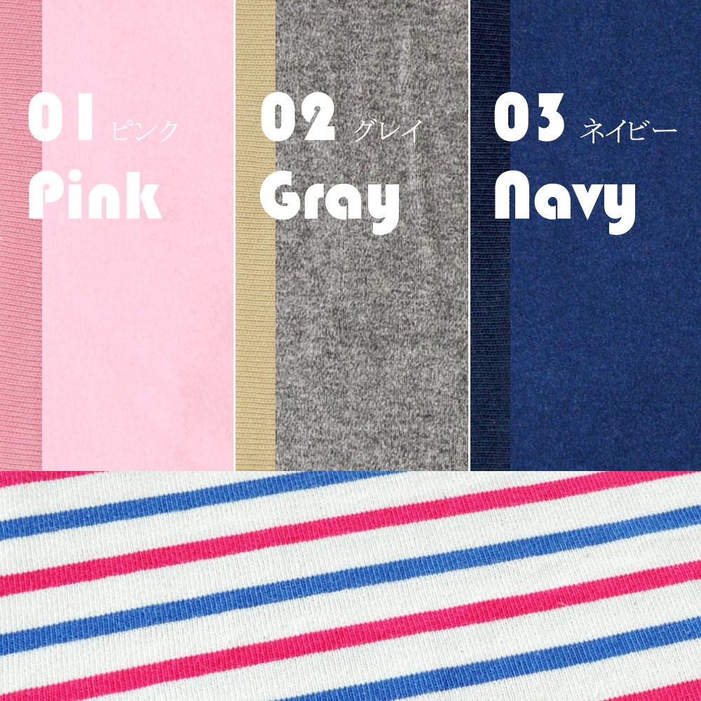 犬服|シンプルボーダーニット|選べる3タイプ×3カラー(ピンク/グレイ/ネイビー)