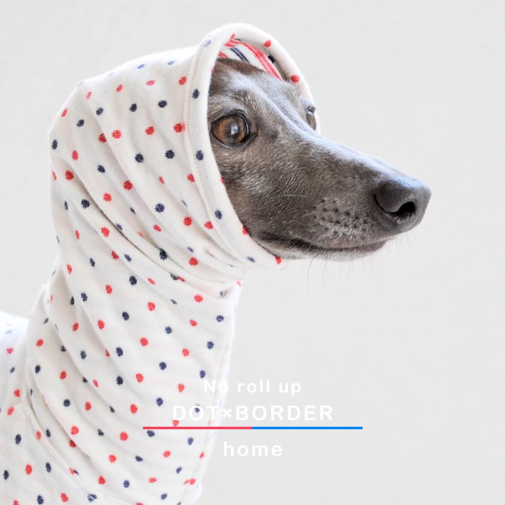 犬服|ロールアップしよう♪ドット×ボーダー|選べる3タイプ×3カラー(ピンク/ブラウン/トリコロール)