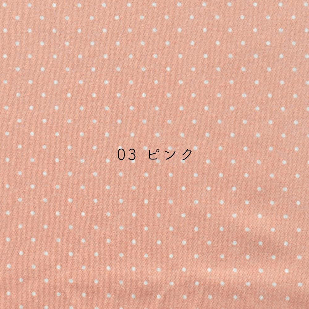 犬服|ぱじゃま「小さなまる。」|選べる3タイプ×5カラー(ベージュ/ブルー/ピンク/パープル/ネイビー)