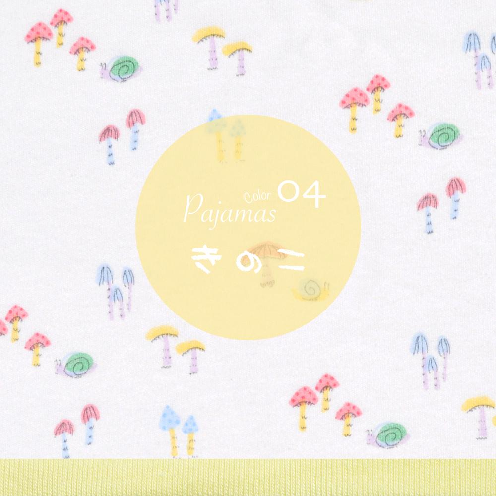 犬服|ぱじゃま「Happy life」|選べる4タイプ×4カラー(おてんき/のりもの/どうぶつ/きのこ)