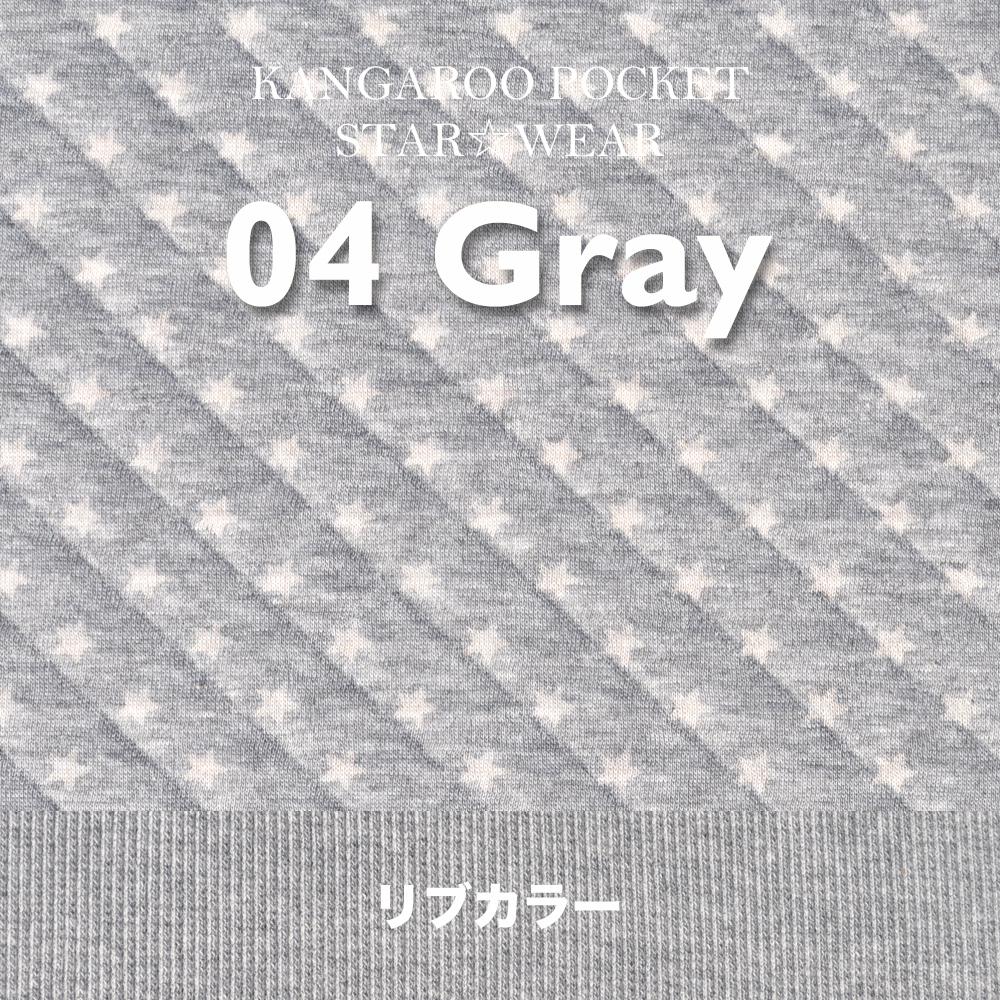 犬服|カンガルーポケットのスター☆ウエア|選べる3タイプ×3カラー(ピンク/ブルー/ブラウン/グレイ/グリーン)