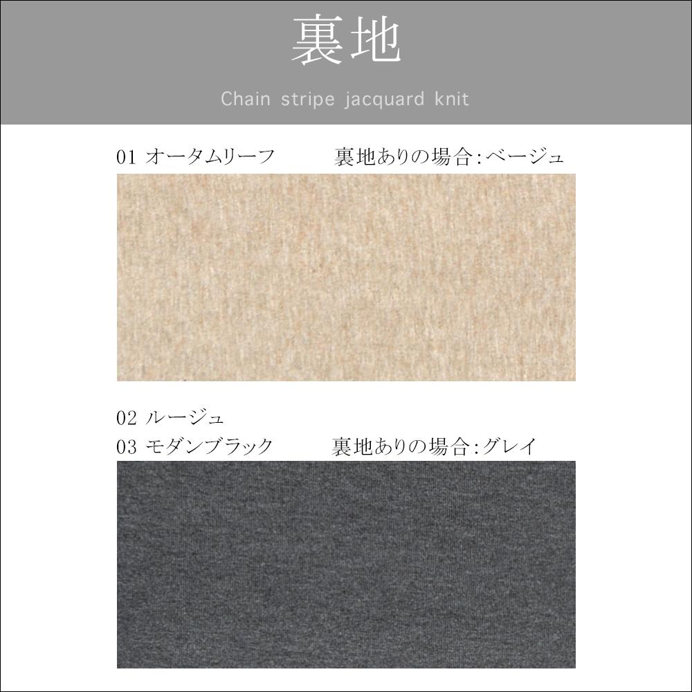 犬服|「Autumn Winter」チェーンストライプ ジャガードニット|選べる3タイプ×3カラー(オータムリーフ/ルージュ/モダンブラック)
