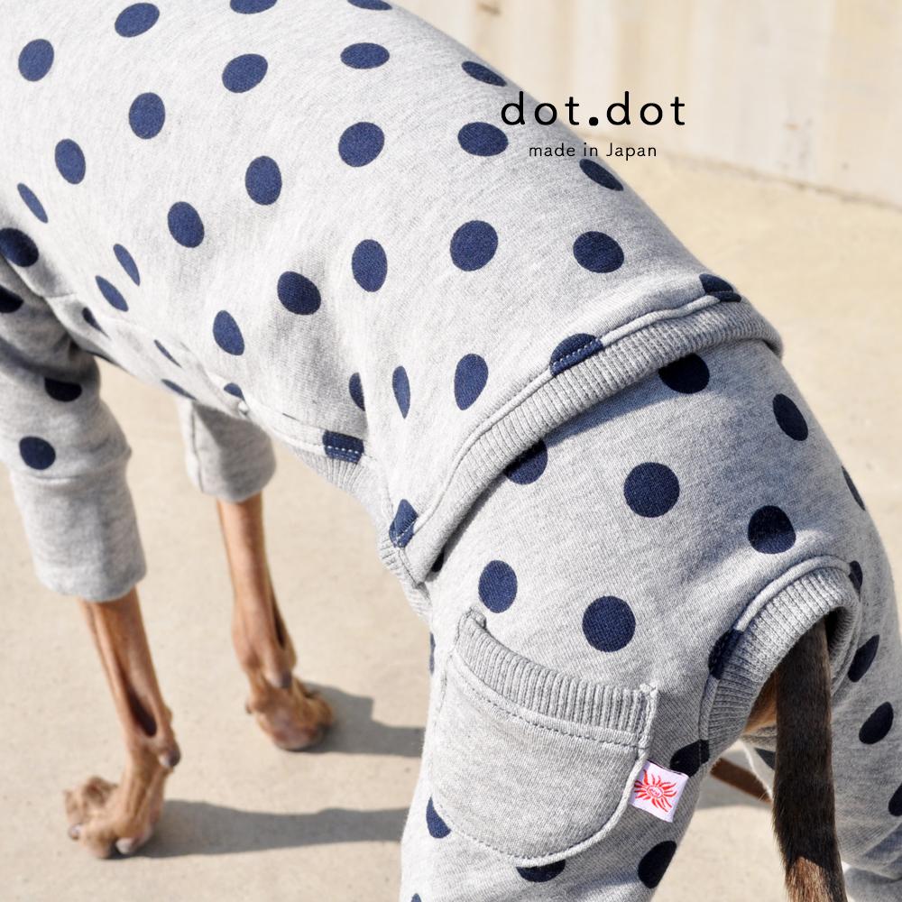 犬服|dot.dot|裏毛パイル水玉|選べる4タイプ×3カラー(グレイ/ピンク/ネイビー)