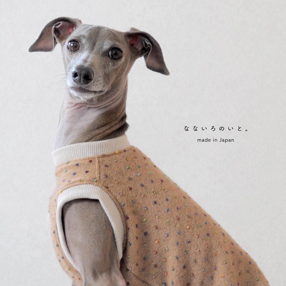犬服|なないろのいと。|日本製アンゴラドットジャガードニット|選べる4タイプ×4カラー(くるみいろ/ときいろ/すみいろ/しろ)