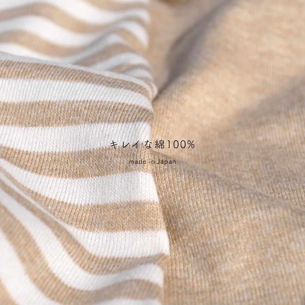 犬服|キレイな綿100%の杢天竺ニット×カンガルーポケット|選べる4タイプ×3カラー(ベージュ/ネイビー/グレイ)
