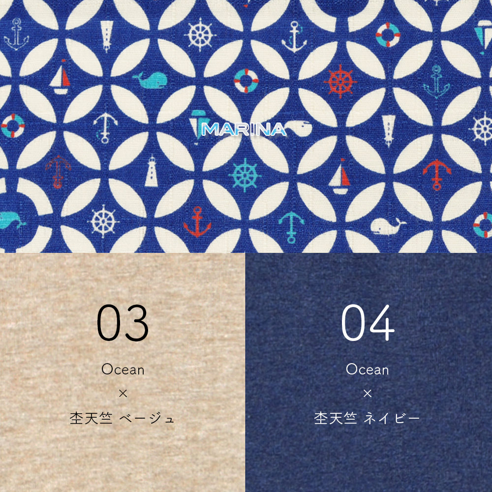 犬服|MARINA|マリンツムギクロス|選べる4タイプ×4カラー(Aqua/Ocean)
