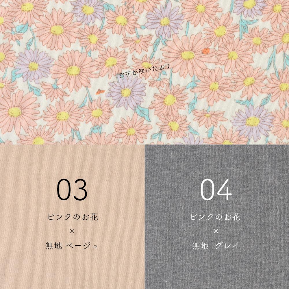 犬服|お花が咲いたよ♪|スムースニットデイジー柄|選べる4タイプ×4カラー(イエローのお花/ピンクのお花)