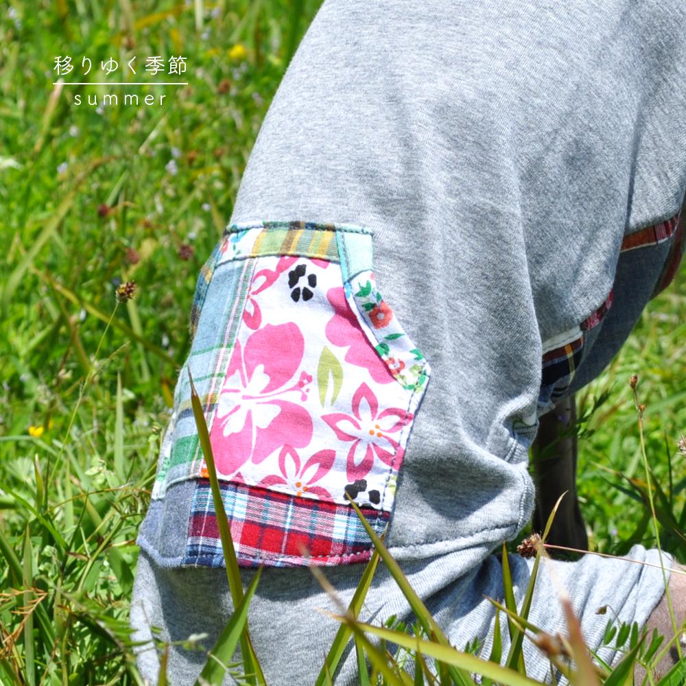 犬服|移りゆく季節 -summer-|パッチワークインド綿 × 接触冷感クールマーベラス|選べる4タイプ×1カラー
