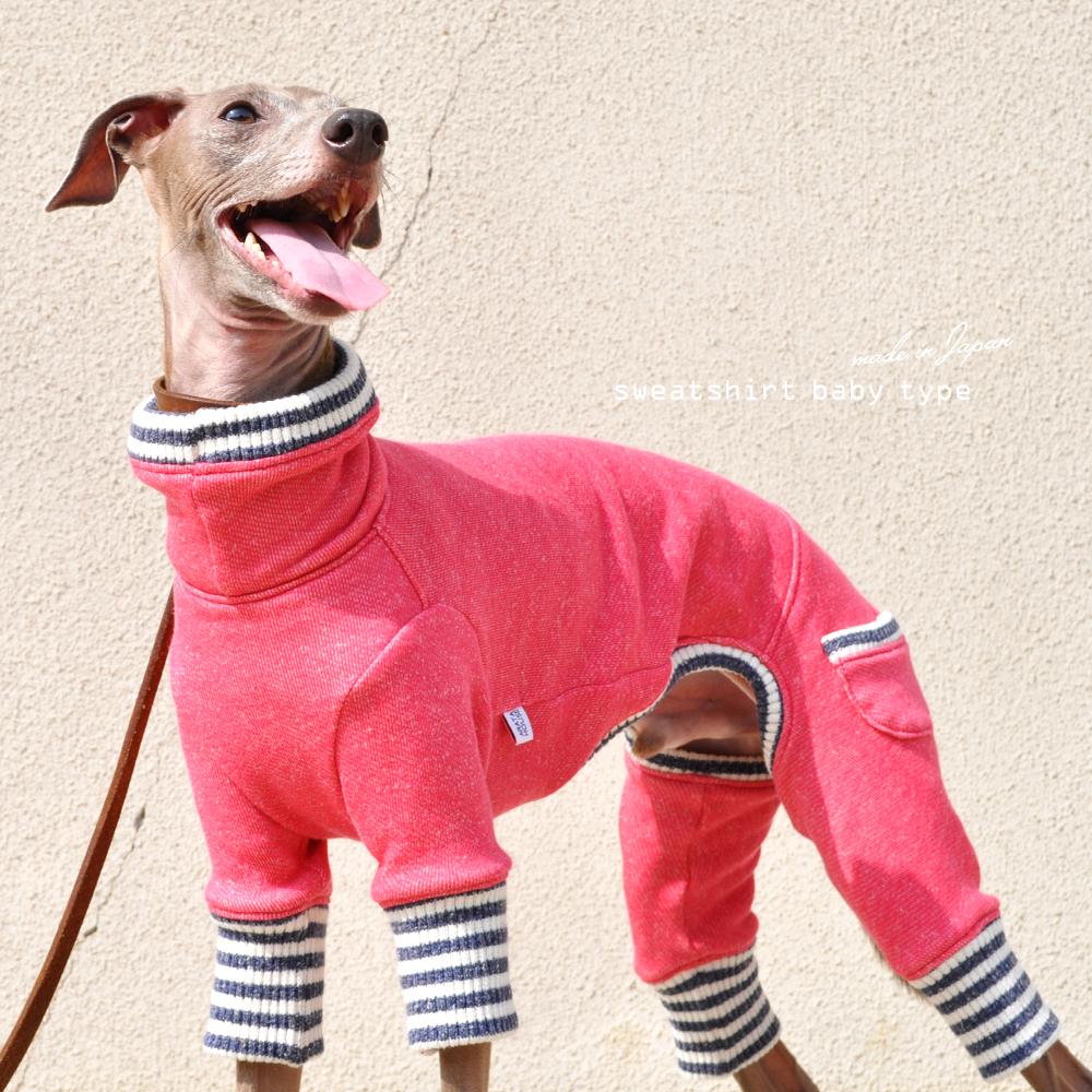 犬服|トレーナー|babyタイプ|選べる4タイプ×3カラー(ホワイト/グレイ/ピンク)