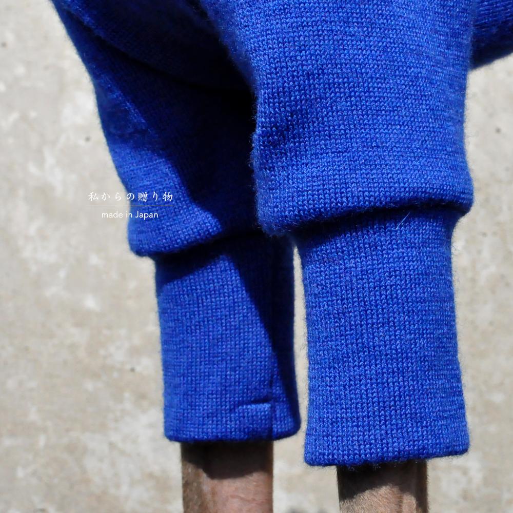 犬服|私からの贈り物|日本製メリノウールリバーニット|選べる4タイプ×2カラー(グレイ/ブルー)