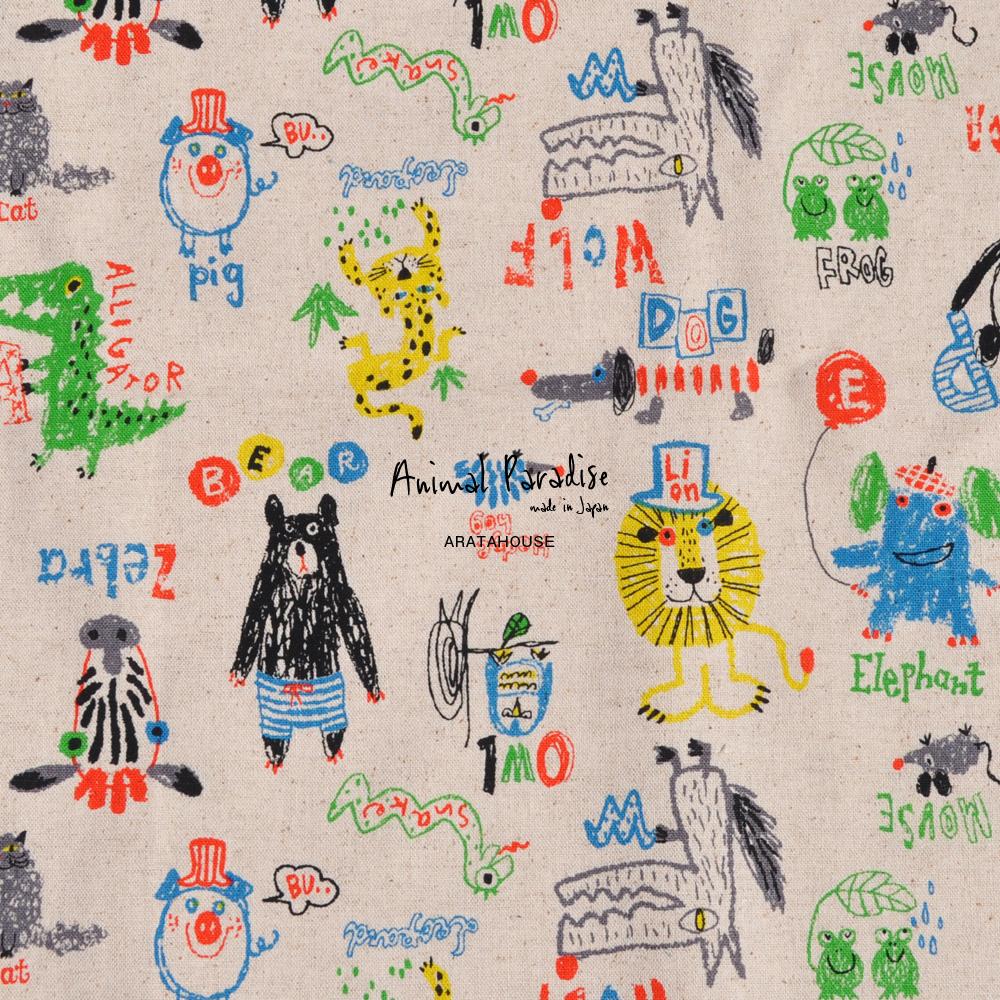 犬服|アニマルパラダイス|綿麻×杢天竺ニット|選べる4タイプ×3カラー(ベージュ/ネイビー/グレイ)