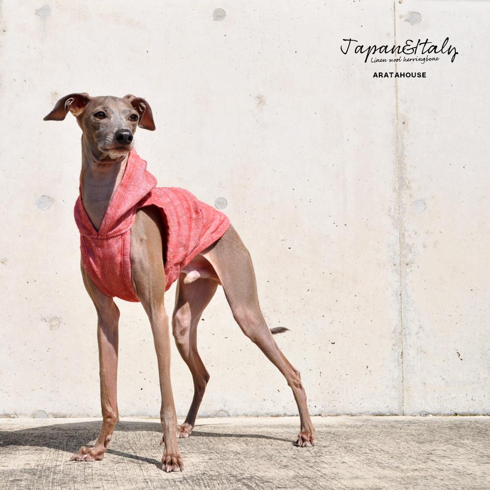 犬服|リネンウールヘリンボーン|イタリア製リネン糸&日本製ウール|選べる3タイプ×2カラー(レッド/グリーン)