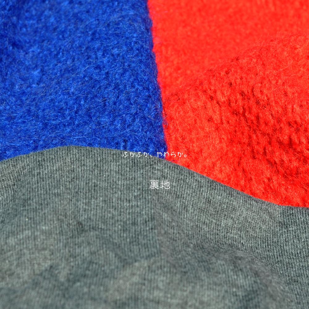 犬服|ふかふか、やわらか。|ウール混ニット|選べる4タイプ×2カラー(青/赤)