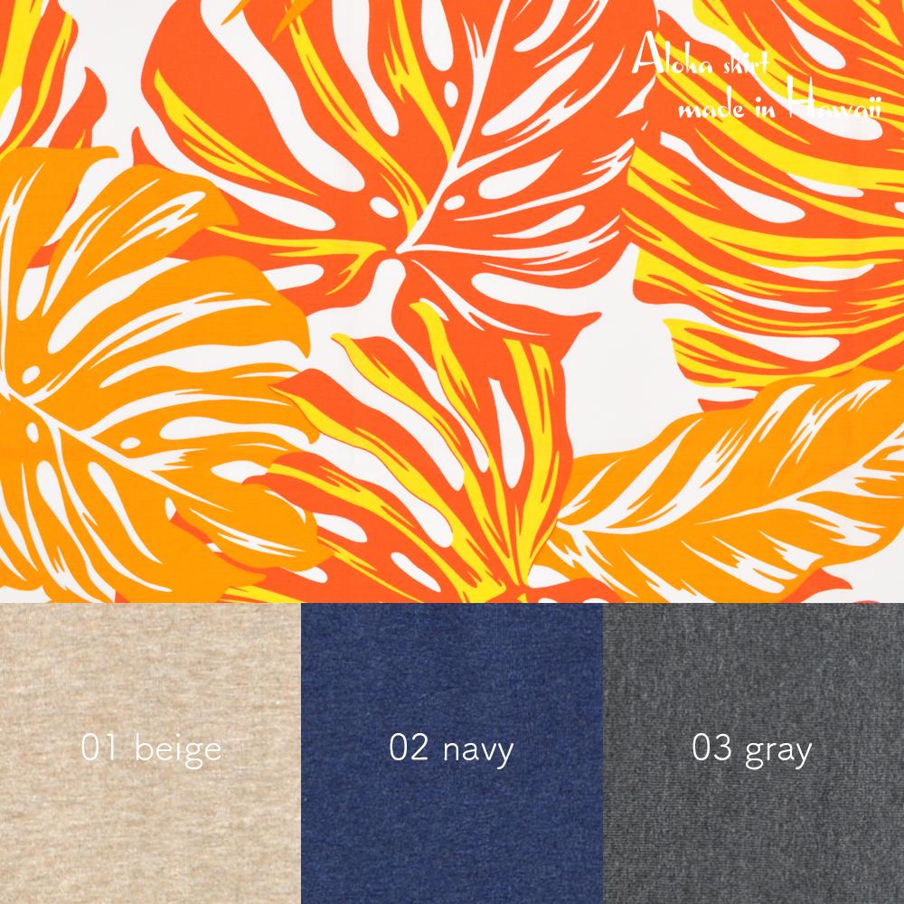 犬服|アロハシャツ(モンステラ)|アメリカハワイ輸入プリント|選べる3タイプ×2カラー(ブルー/オレンジ)「襟カスタマイズ可能」