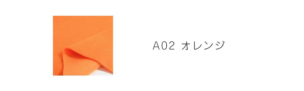 クレートカバー バリケンネルカバー 軽くて暖かなフリース生地 選べる25カラー