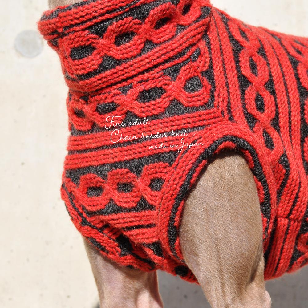 犬服|上質な大人のチェーンボーダーニット|日本製ジャガードニット|選べる3タイプ×3カラー(ハニースィート/ルージュ/モダンブラック)