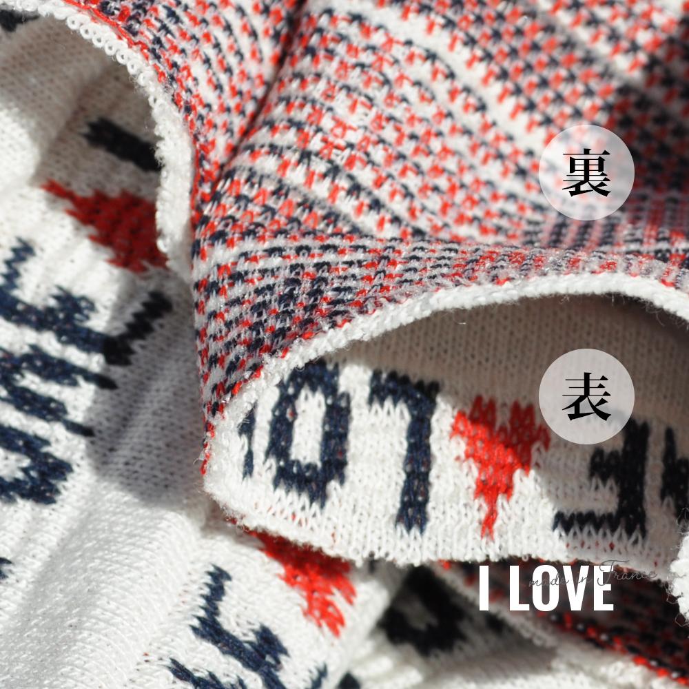犬服|I LOVE|フランス製ジャガードニット|選べる3タイプ